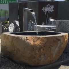2. Brunnen